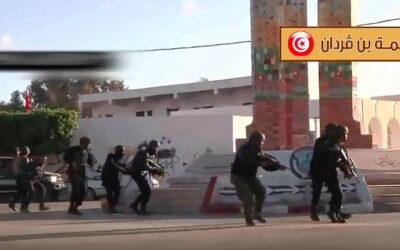 Il fronte dei tunisini che confinano con l'Isis